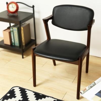 H&D Elvis 艾維斯北歐風雅緻單椅/餐椅/書椅