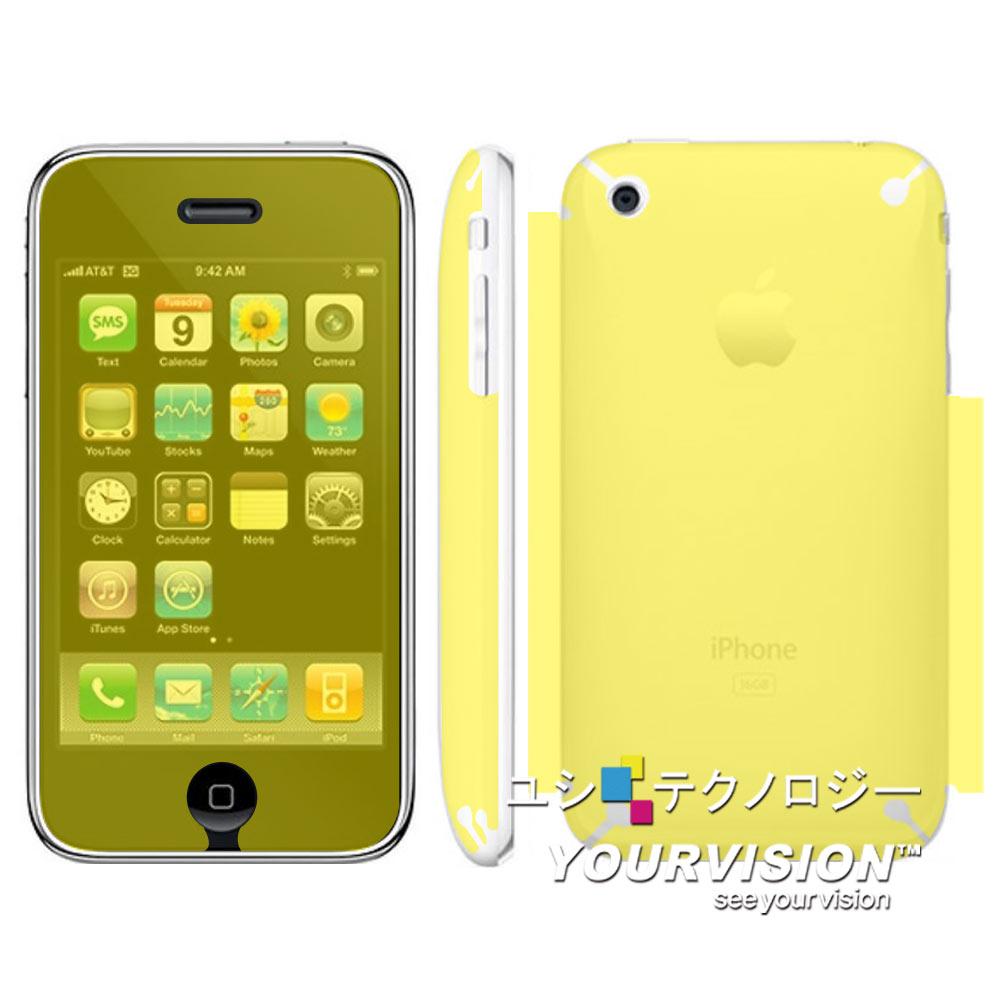Apple iPhone 3G晶磨抗刮保護貼+背膜(贈拭鏡布)