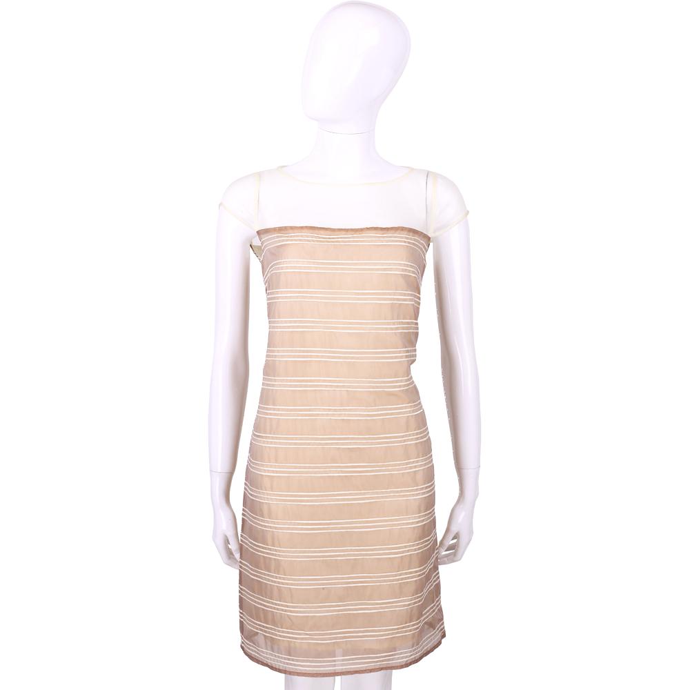 MARELLA 米x深粉色條紋拼接設計短袖洋裝