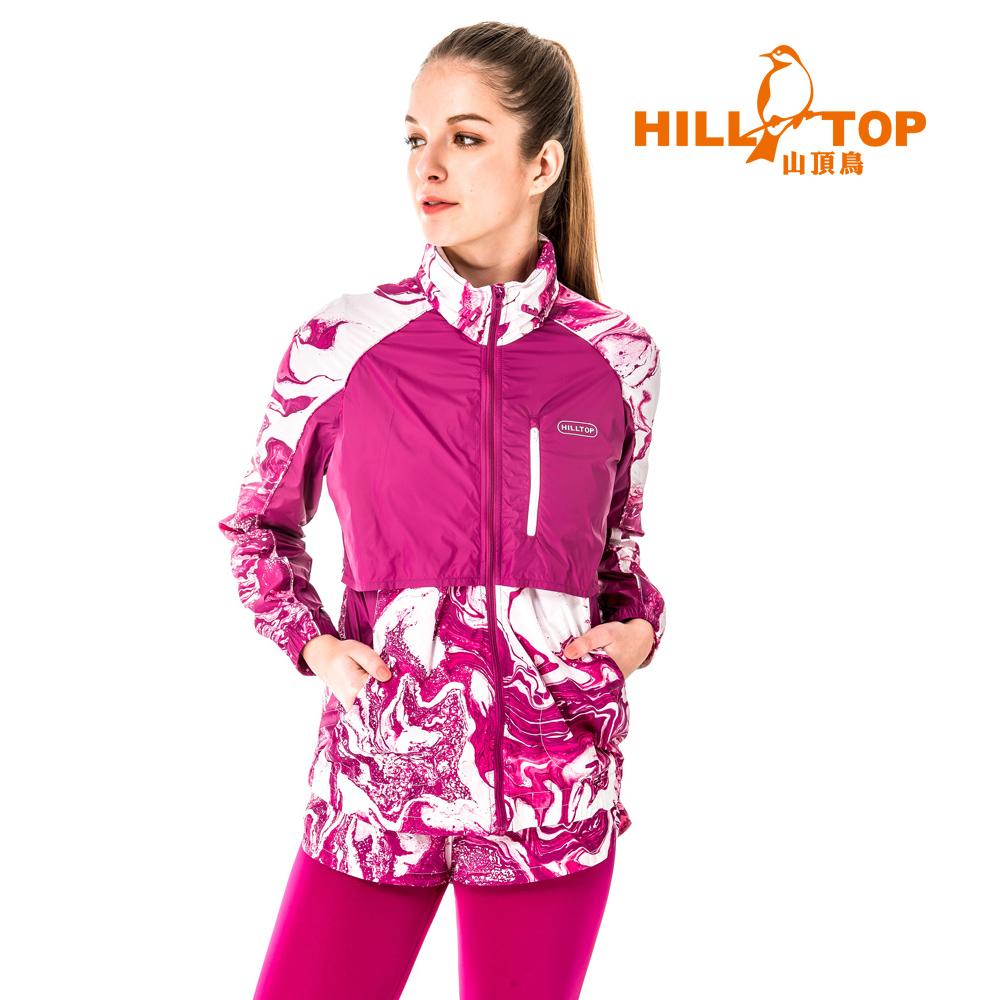【hilltop山頂鳥】女款超輕量超潑水抗UV外套S02FC0-深果醬印花