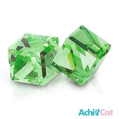 AchiCat 白鋼耳環耳針式 絢麗方塊(果凍綠)