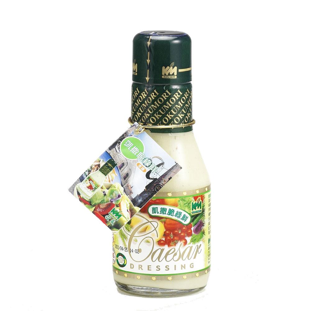 穀盛 凱薩脆綠鮮(220ml)