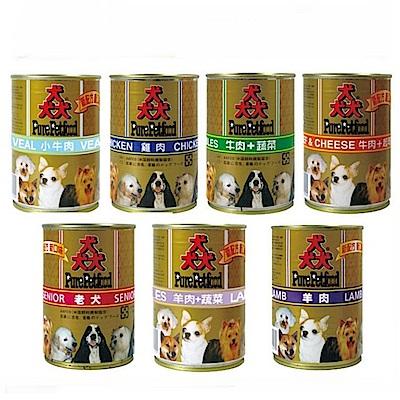 Pure猋 犬用罐頭 385g