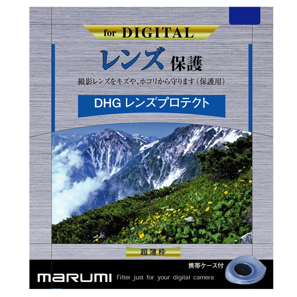 Marumi DHG 多層鍍膜保護鏡 67mm(公司貨)