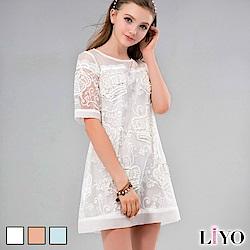 洋裝歐風透膚蕾絲珍珠氣質小洋裝LIYO理優 S-XL