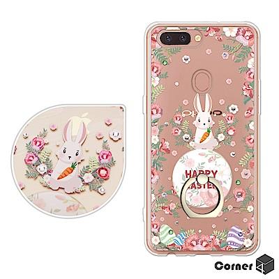 Corner4 OPPO R11s Plus 奧地利彩鑽指環扣雙料手機殼-蛋蛋兔