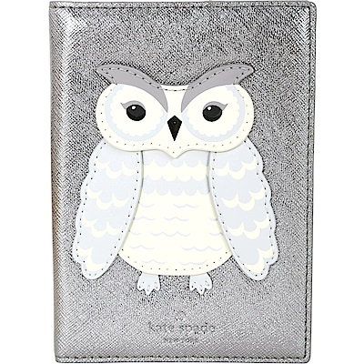 Kate Spade owl applique 貓頭鷹補丁防刮皮護照夾(銀色)