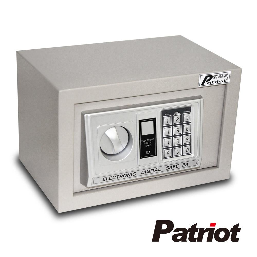 愛國者居家型電子密碼型保險箱20EA