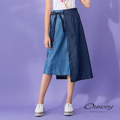OUWEY歐薇 不規則活片造型配色牛仔長裙(藍)