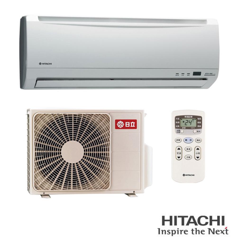 HITACHI 日立  3-5坪分離式冷氣 RAC-22UK / RAS-22UK