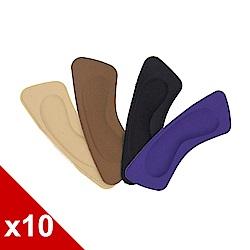糊塗鞋匠 優質鞋材 F27 4D加厚後跟貼 (10雙/組)