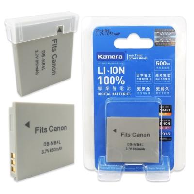Kamera 佳美能 For Canon NB-4L 高容量相機鋰電池