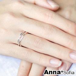 【3件5折】AnnaSofia 交錯纏線 925純銀開口戒指