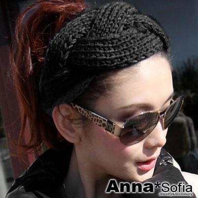 AnnaSofia-寬麻花編織-彈性髮帶-黑系