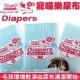 寵喵樂 寵物用尿布 (八包組) product thumbnail 2