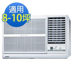SAMPO聲寶8-10坪窗型右吹變頻冷氣 AW-PC50D