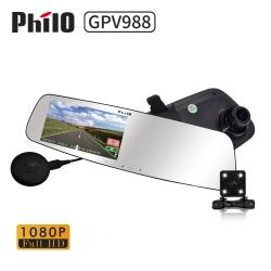 飛樂Philo GPS 測速安全預警行車紀錄器(GPV988)