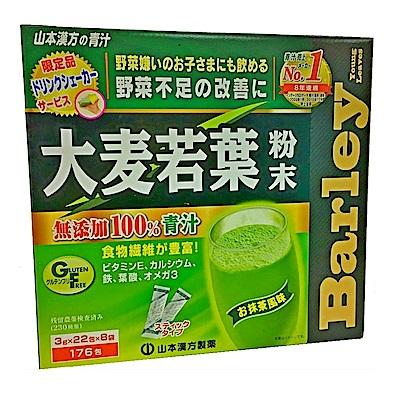 日本山本漢方 大麥若葉粉末-附搖杯(3gx176入)