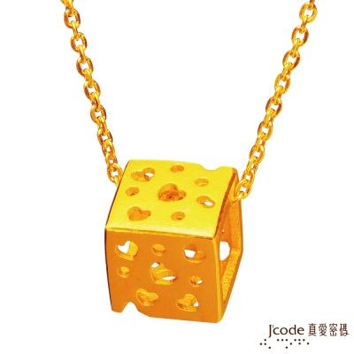 J code真愛密碼金飾 愛情世界黃金項鍊
