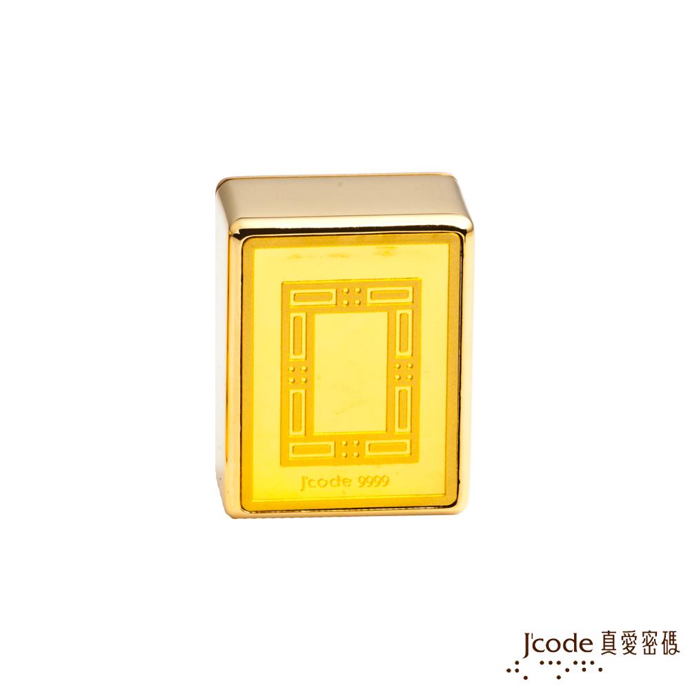 J'code真愛密碼金飾 黃金開運麻將-白 約0.168錢