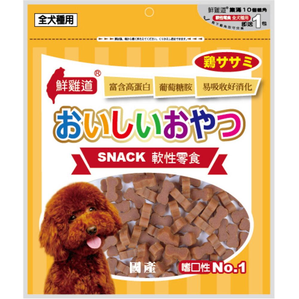 鮮雞道 迷你潔牙點心-雞肉 210g【FCS-014】