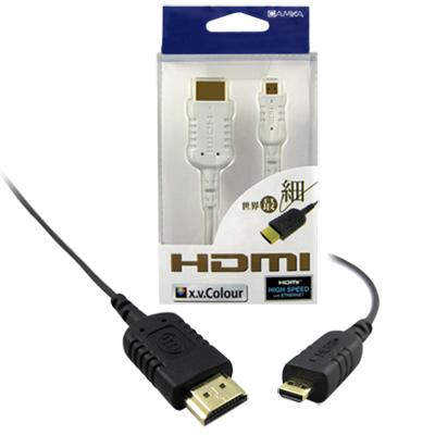 標準HDMI(A) ─ Micro HDMI(D)  HD1420