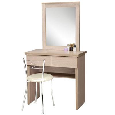 Homelike 朵拉化妝桌椅組(二色任選)