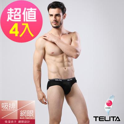 男內褲 吸溼涼爽運動三角褲 黑色  (超值4件組) TELITA
