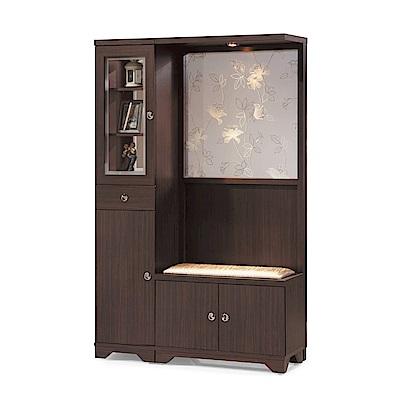 品家居  瑪斯4尺多功能玄關櫃/座鞋櫃(二色)-120.3x41.5x191cm免組