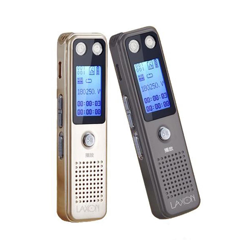 LAXON DVR-A900 高品質袖珍型 專業錄音筆 (16GB)