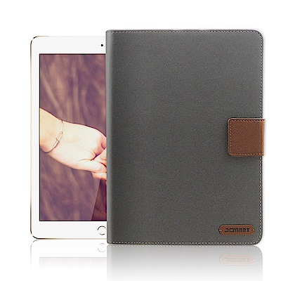 XM Apple iPad Air2 9.7吋 微笑休閒風支架皮套
