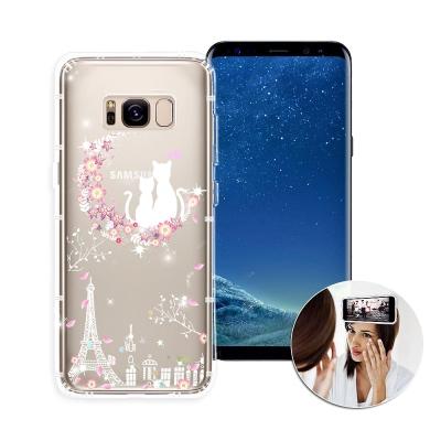 EVO反重力 Samsung S8+/S8 plus 亮粉空壓手機殼(星月祝福)