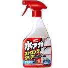 SOFT 99 水垢清潔劑(強效型)-快