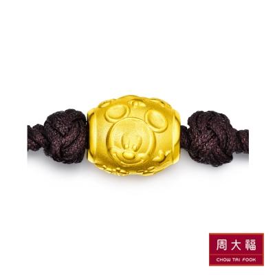 周大福 迪士尼經典系列 健康米奇黃金路路通串飾/串珠編繩手繩(可調整)
