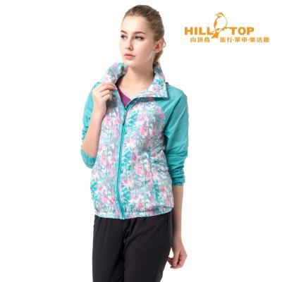 【hilltop山頂鳥】女款超輕量抗UV超潑水外套S02FB3綠底白粉印花