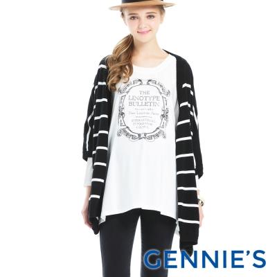 Gennies專櫃-Feravani系列-披肩條紋針織斗篷外套-黑白條紋(CS602)
