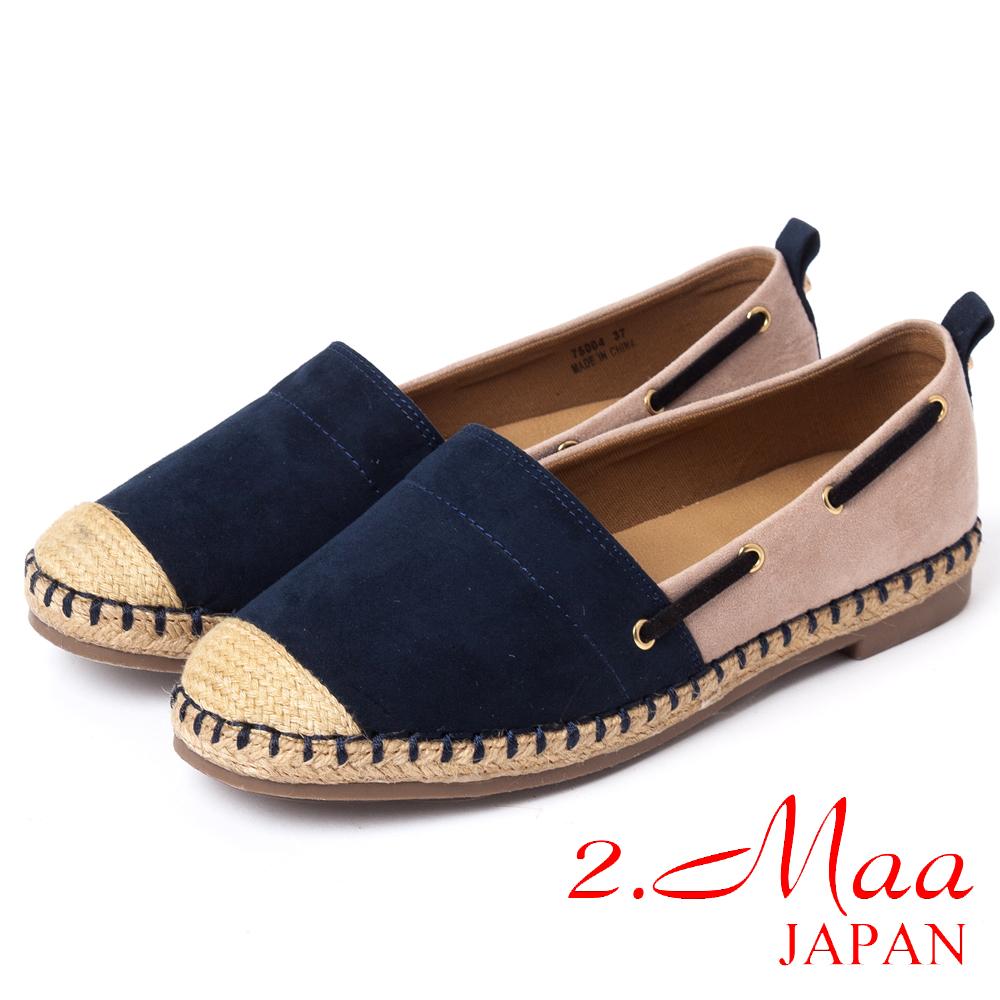 2.Maa愜意時尚-絨布拼接穿繩麻底休閒鞋-愜意藍