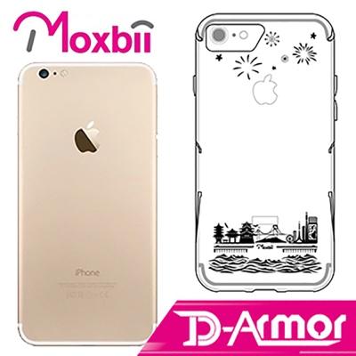 Moxbii iPhone 7 Plus D-Armor 極空戰甲光雕保護殼-花...