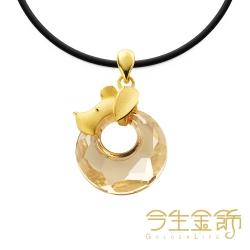 今生金飾 富貴鼠墬 時尚黃金墬飾