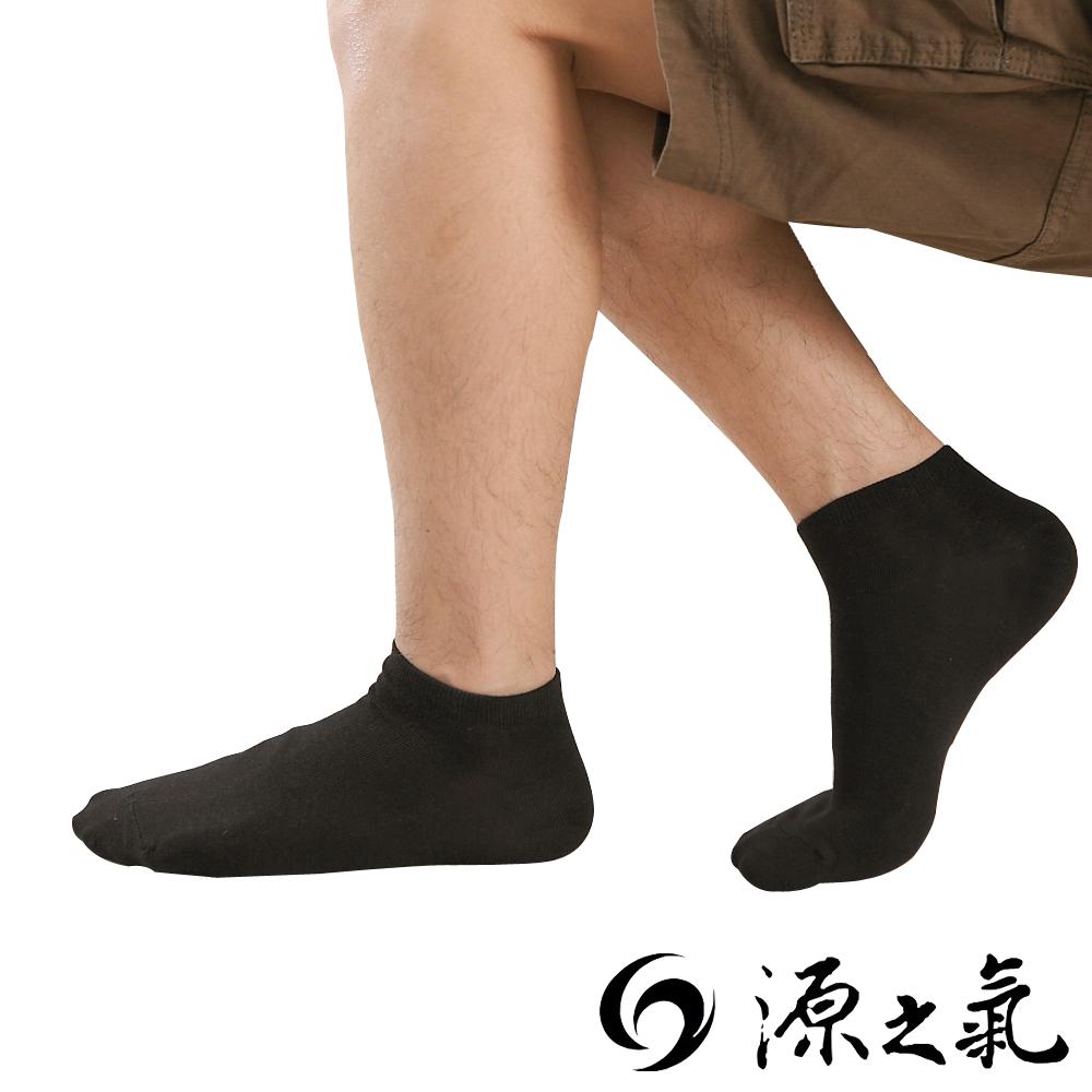 源之氣 竹炭船型除臭襪六雙組/男女共用 RM-10028