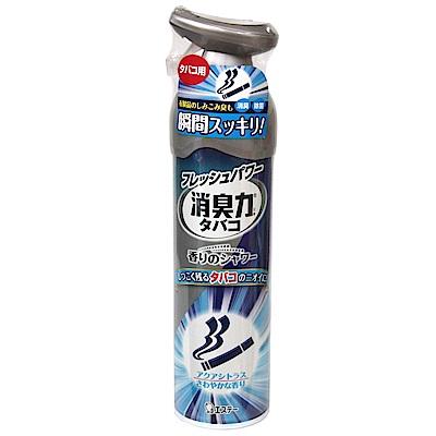 日本雞仔牌S.T 瞬間消臭力噴霧-清香柑橘香(煙味專用)(280ml)
