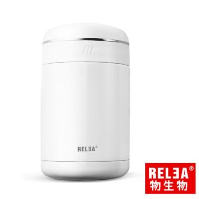 香港RELEA物生物 魔仙堡304不鏽鋼雙層真空燜燒罐540ml附提袋(白)