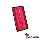 ADATA威剛 SE730 250GB USB3.1 Type-C SSD行動硬碟-紅色