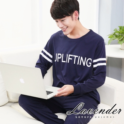 睡衣 簡單大方居家情侶款睡衣(男)Lavender