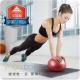 aroose 艾瑞斯 - 25cm 瑜珈韻律健身平衡球- 2入組(紅色) product thumbnail 1