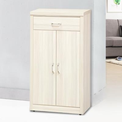 Bernice-羅莎莉2尺二門單抽鞋櫃-61x39x114cm