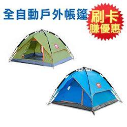 NatureHike 全自動戶外帳篷3-4人