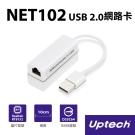 Uptech NET102 USB 2.0網路卡