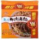 味王 原汁牛肉麵(5入/袋) product thumbnail 1