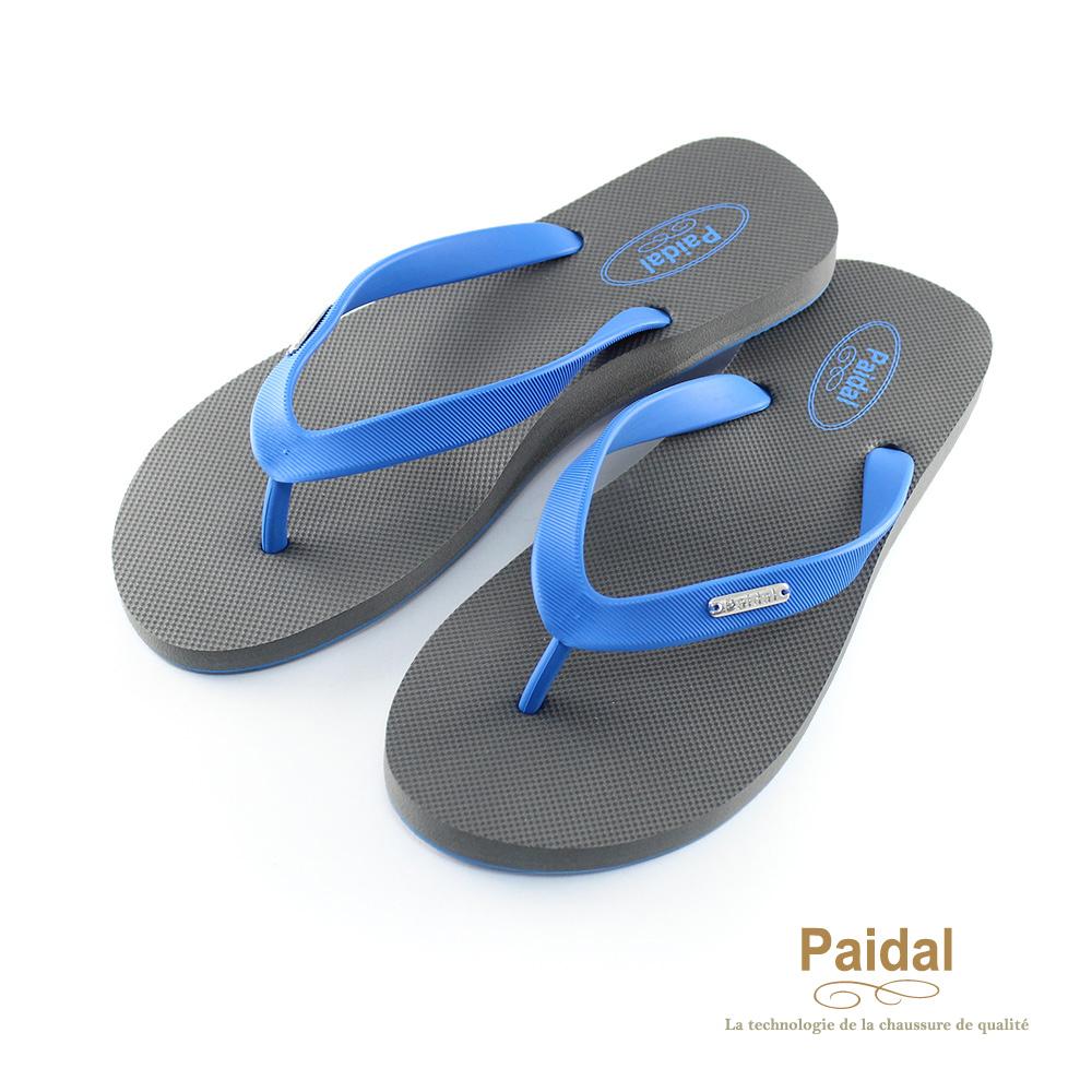 Paidal 糖果色足弓款海灘拖夾腳拖鞋-灰